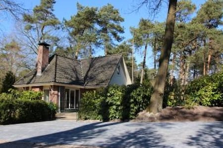 Lovely nature, wheelchair friendly - Beekbergen