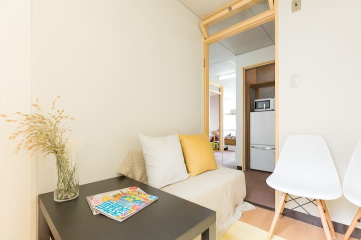 ★Free Car Park★4 Bed Rooms★ near to a Zen temple