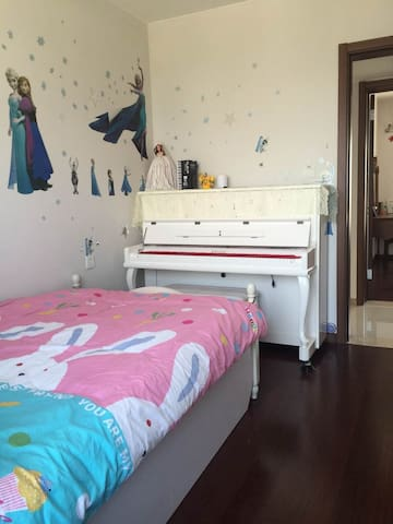 comfy home away home逍遥居 儿童房 - Zhongshan - Apartment