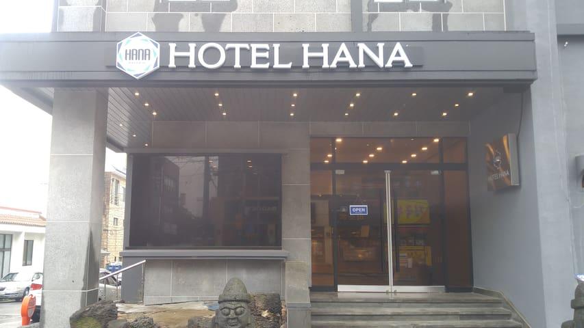 HOTEL HANA(호텔 하나) - Goma-ro, Jeju-si - Другое