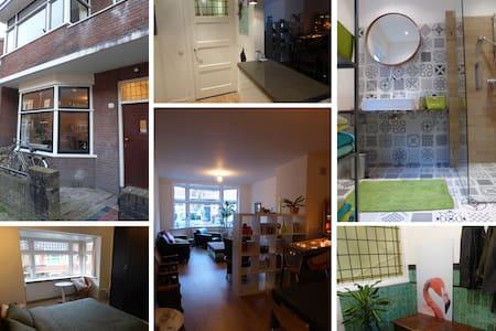 Heerlijk huis in hartje Breda - 布雷达 (Breda) - 独立屋