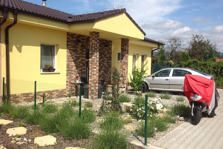 Little house with terrace in attractive location - Bratislava - Haus