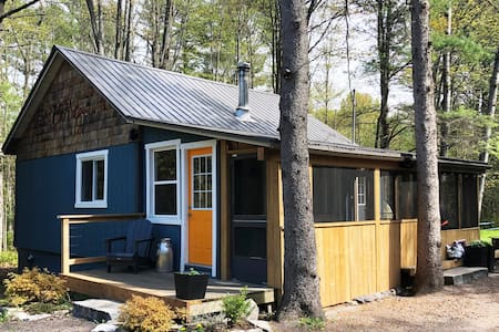 Muskoka Cabin & Cedar Sauna - only 1:30 from TO!