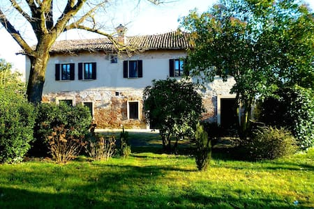 Farmhouse close to Milan - Vernate - House