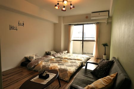1min station, best location Kyoto Long Stay! - Appartement