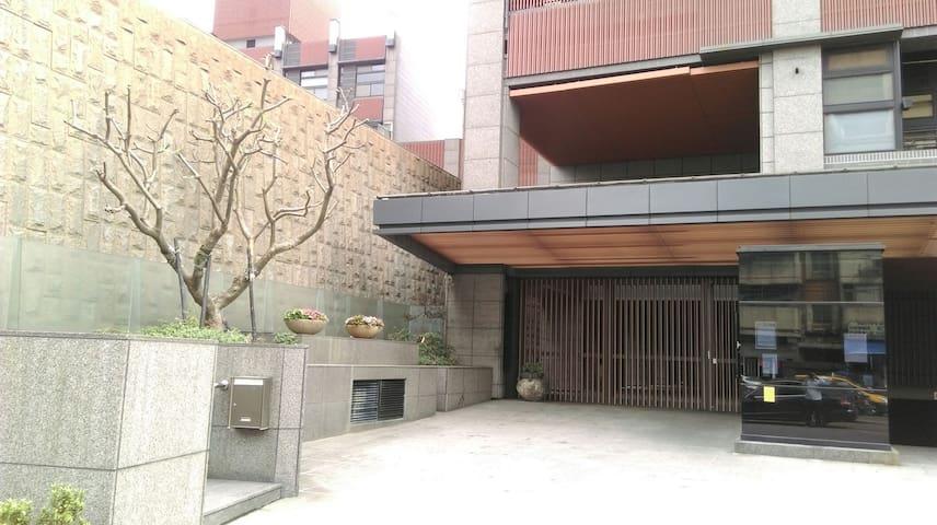 Villa 樓中樓挑高空間,可四人同住,高檔廚衛 - Taipei City - Villa