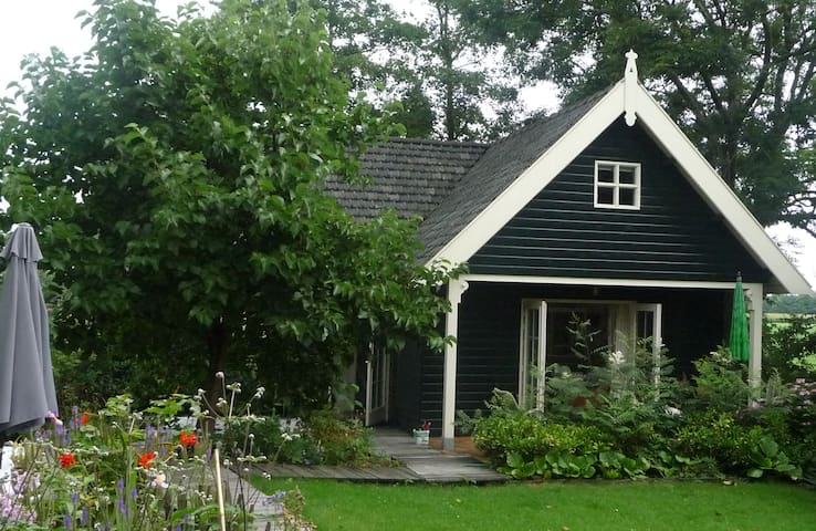 Windmills Cottage Heart of Holland - Nieuwkoop - บ้าน