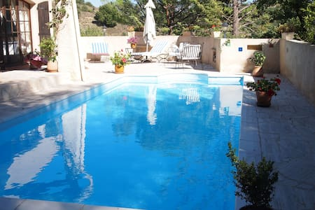 Provence in Paradise / Pool. Breakfast possible - Esparron-de-Verdon - Pis