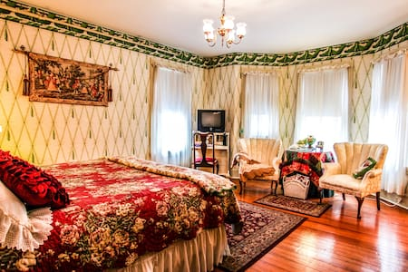 Queen Ann  - Hollerstown Hill B&B - Frederick - Bed & Breakfast