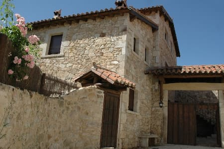 LA QUINTA DEL CHOCOLATERO Casa Rural Sierra Gredos - Navatejares - 別墅