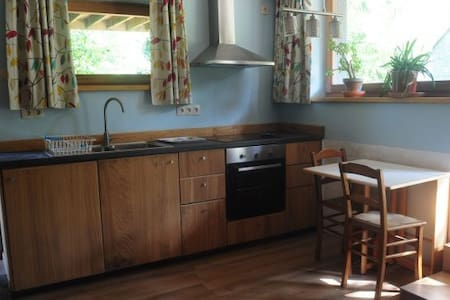Studio privé au coeur d'un petit village ardennais