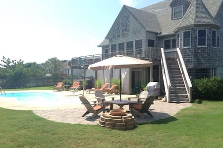 Yin and Yang- Zen Beach Retreat - Kitty Hawk