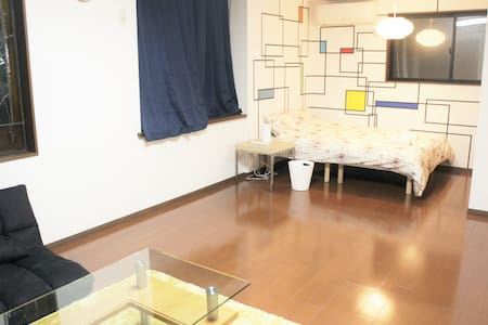 Cozy Huge Place@Setagaya&Near渋谷10mins+Wifi MAX17PP - Setagaya