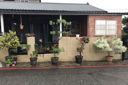 Ms.Su Taiwanese home stay 二人房-蘇老師民宿