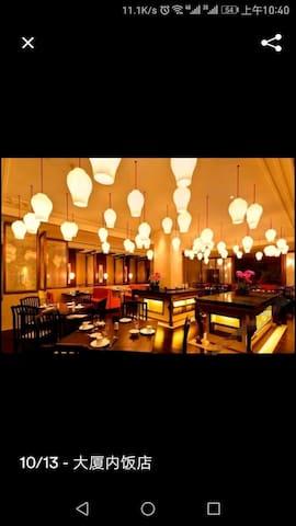 钱江新城高档公寓,黄龙饭店·东方寓舍,5星级酒店管理,行政房,市民中心
