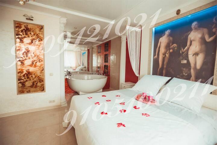 Рай-только для двоих! - Kaluga - Apartamento