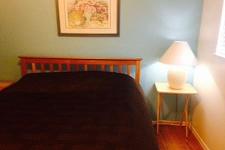 Private Room in Cedar Mill - Portland