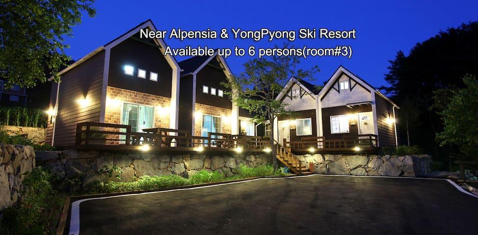 Villa near YongPyong & Alpensia Ski Resort #3 - Pyeongchang-gun - Stadswoning