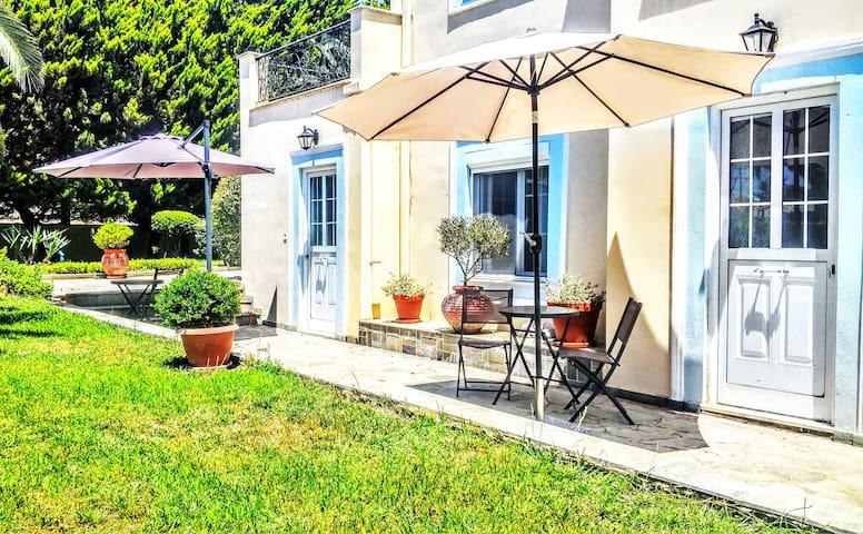 Anastasia's Garden - Blue Apartment