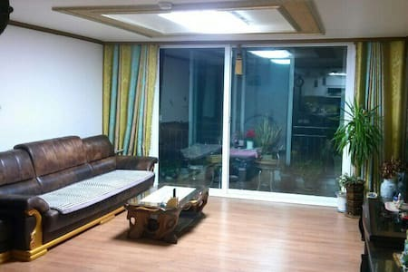 HomeHomeSweetHome! - Busan - Appartement