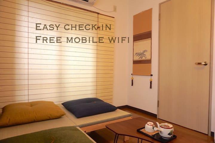 """Calm&Comfy Japanese """"ZEN"""" Room☆1 sta. to Shinjuku☆ - Shibuya-ku - Apartment"""