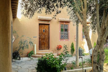 Traditional house in Taroudant ★Dar Lalla Yacout★