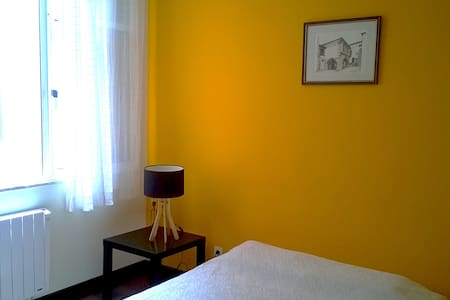 Cozy double room in historical center - Viana do Castelo - Hus