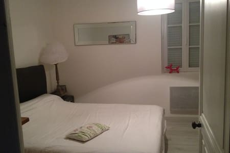 Chambre chez l'habitante  - angouleme  - Bed & Breakfast