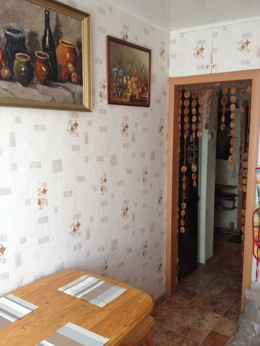 кухня/холодильник
