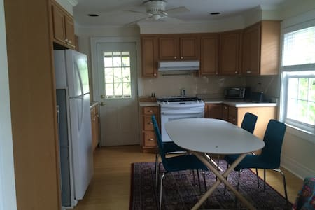 NYC convenience 3 bed 1 bath - Tuckahoe - Lakás