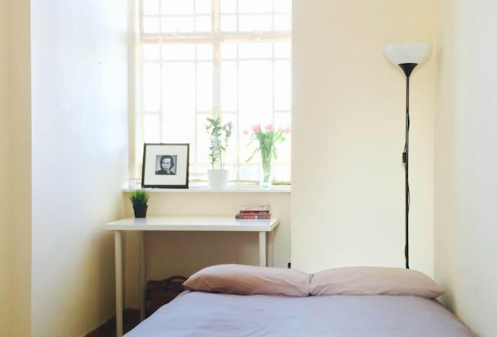 quiet little room in centre - Rathmines - Pis