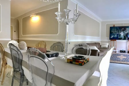 Confortable Apartament - Sanremo