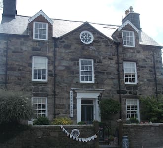 Tan y Gader luxury accommodation  - Dolgellau
