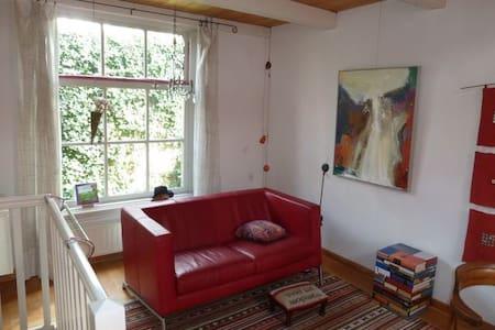 Little house in Gouda centre - Gouda - Apartment