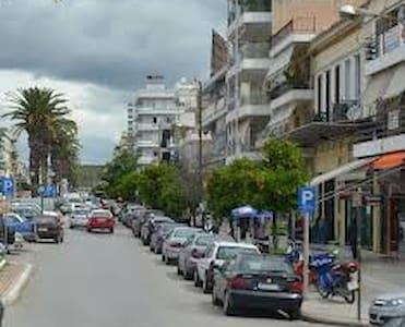 Central Apartment in Sparta - Sparti - Apartment