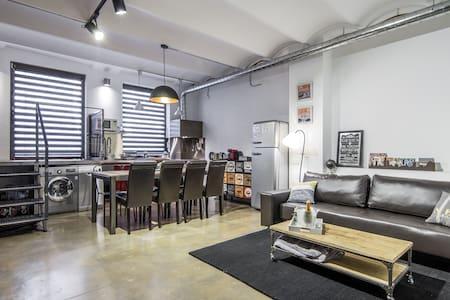 Amaizing Loft Gracia-SagradaFamila - Barcellona - Loft
