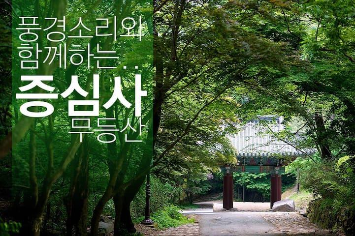 Healing  Togather Guest House - 운림동, Gwangju - Huoneisto