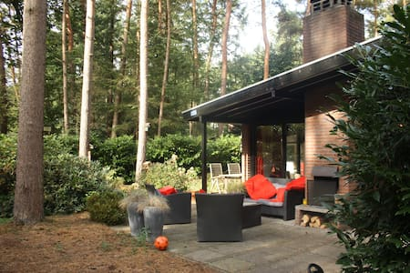Luxurious Bungalow in the Woods - Giethmen