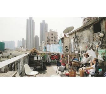 Rooftop city center - 6 bed Dorm