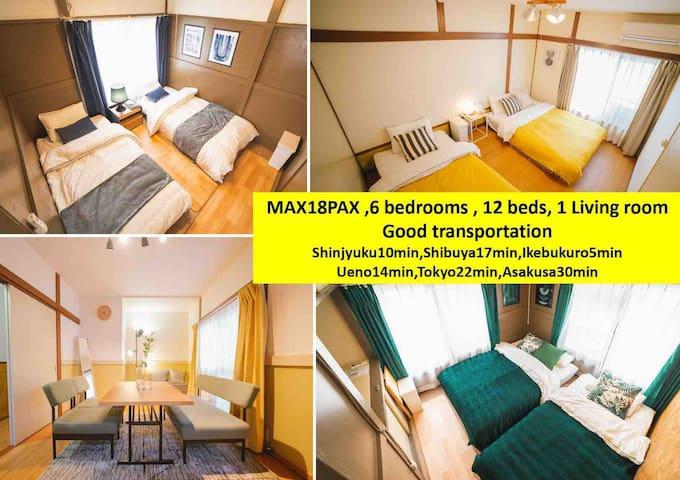 最大18名宿泊可能!新宿、渋谷、池袋、上野、東京、お台場へ乗り換えなしでアクセスできる丸貸一戸建て