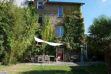 15 mn from Paris, quiet house, pool - Montmorency - Talo