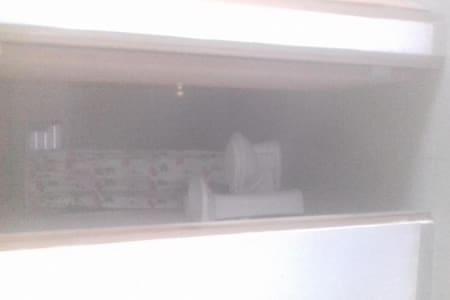 Apartamento/Habitación para Carnavales (Chitré) - Panamá - 公寓