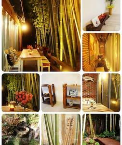 Family room+Bamboo garden / Dalmaji - 해운대