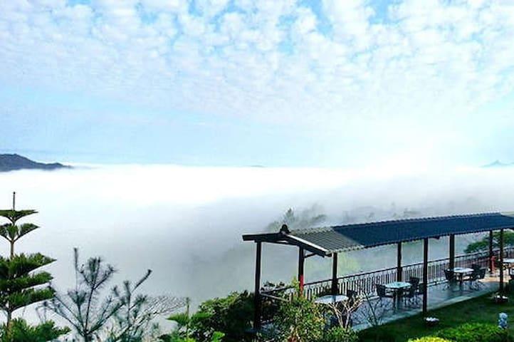 溫馨4人房-棉花朵朵(嵐春峰)-台中新社最高景觀民宿 - Xinshe District