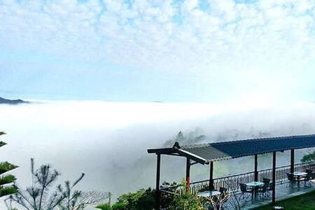 溫馨4人房-棉花朵朵(嵐春峰)-台中新社最高景觀民宿 - Xinshe District - Pensió