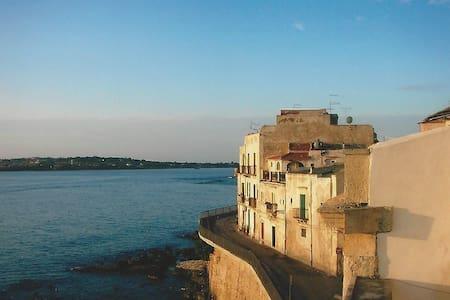 Ortigia Seafront Apartment