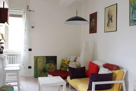 Una camera accogliente, tranquilla e piena di luce - San Martino Buon Albergo - อพาร์ทเมนท์