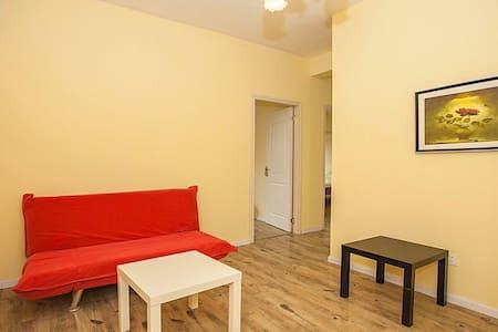 铜花小区舒适公寓 - Apartamento