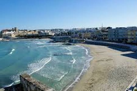 Comfortable apartament in the center of Otranto - 奥特兰托(Otranto)