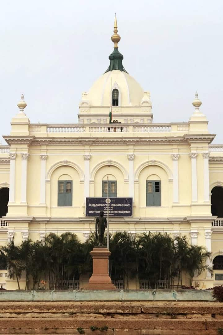 Dc Office, Mysore